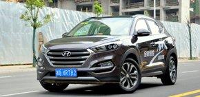 《湘A驾到》静态体验北京现代全新途胜