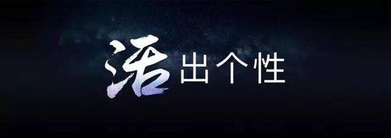 上汽大通D90全尺寸智能定制互联网SUV基础售价15.67万起 湖南地区正式发售