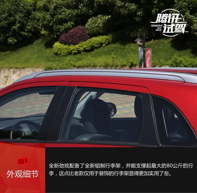 试驾广汽三菱全新劲炫 越野世家新升级高清图片