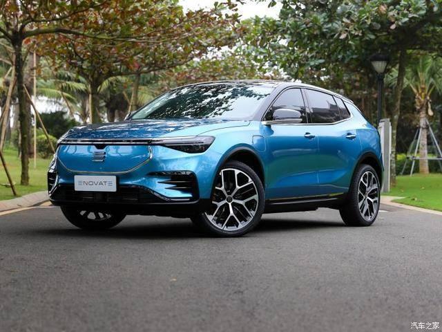 4月16日预售 天际ME7将于广州车展上市