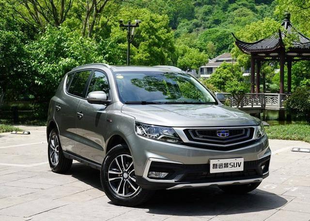 吉利新款远景SUV亮相 新增1.4T动力/5月上市
