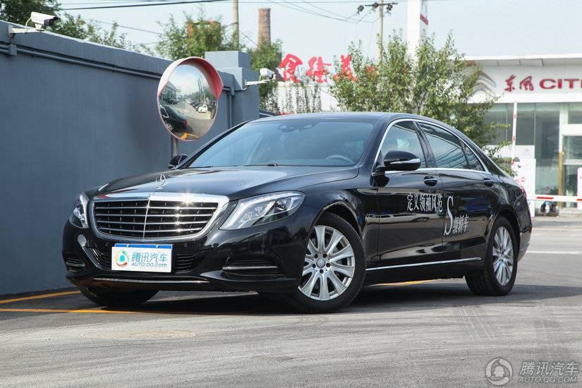 [腾讯行情]常州 奔驰S级购车可优惠8万元