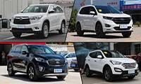 国庆出游最佳选择 四款超实用7座SUV推荐