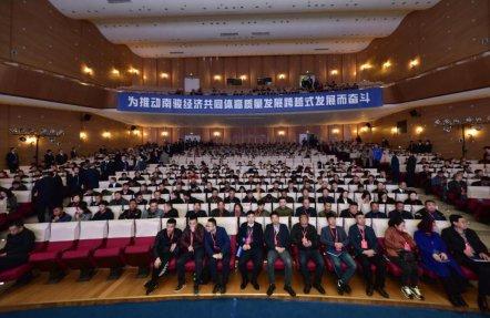 乘国家促进民营经济大发展东风 南骏汽车集团召开2019年商务大会
