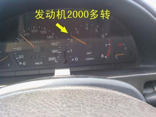 你已经浪费了多少汽油 这样开车很省油