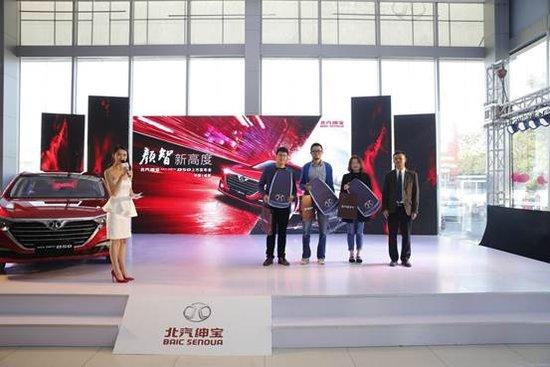 颜智双全 光芒璀璨 全新绅宝D50售价6.79-9.69万元