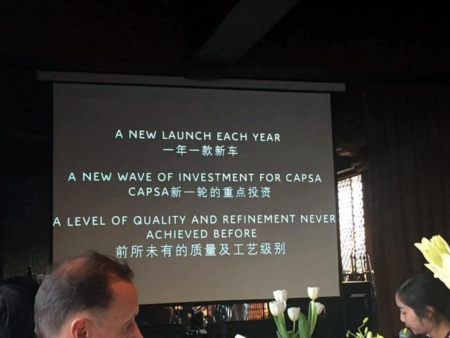 DS新车规划曝光 DS7将4月上海车展首发