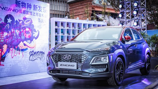 北京现代最潮车ENCINO上市 售12.99万-15.59万元
