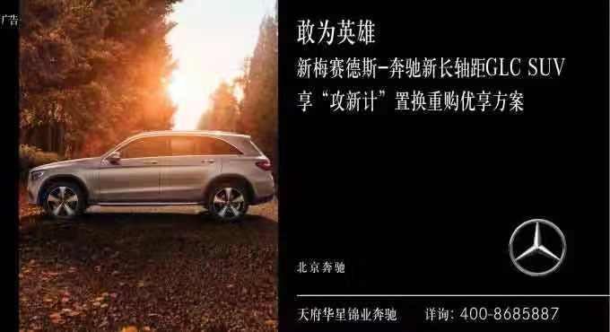 """双11盛典,惊喜狂欢―成都天府华星""""亲""""情钜惠周"""