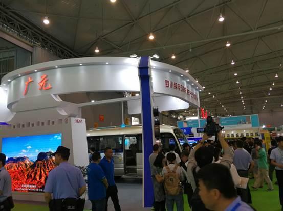 成都国际汽车零部件及售后服务展览会盛大启幕