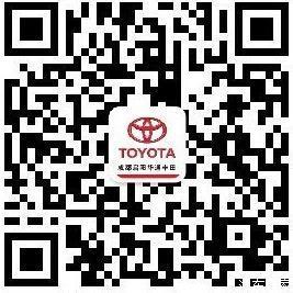 开业酬宾 99元诚意金直抵3999元购车款