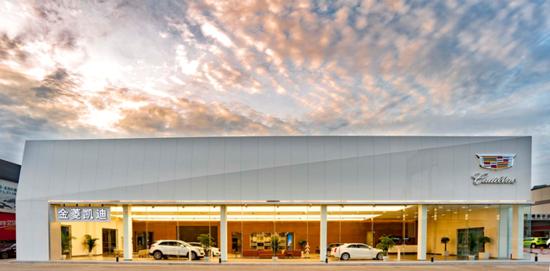 凯迪拉克全球最新标准旗舰店金菱凯迪亮相成都