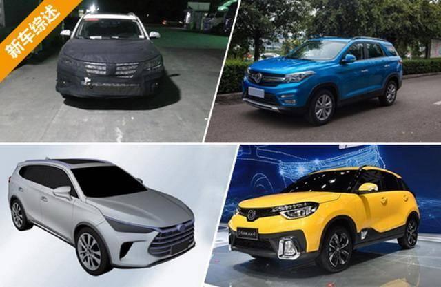 自主品牌4款SUV新车来袭 各个身怀绝技
