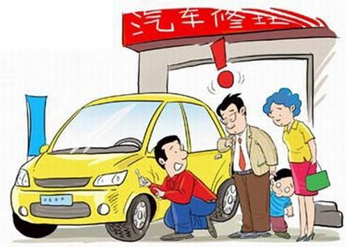 小心你钱包 汽车修理保养五大陷阱解析高清图片