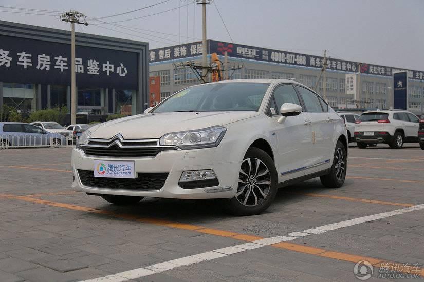 [腾讯行情]成都 雪铁龙C5购车优惠2.5万