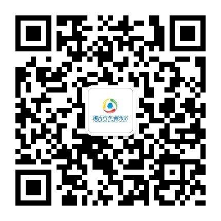 [腾讯行情]郴州 科雷嘉优惠高达1.3万元
