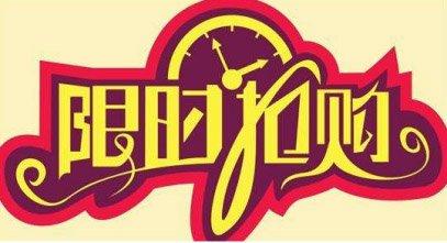 盛联10周年 厂家大回馈 奇瑞汽车年底大促重庆站