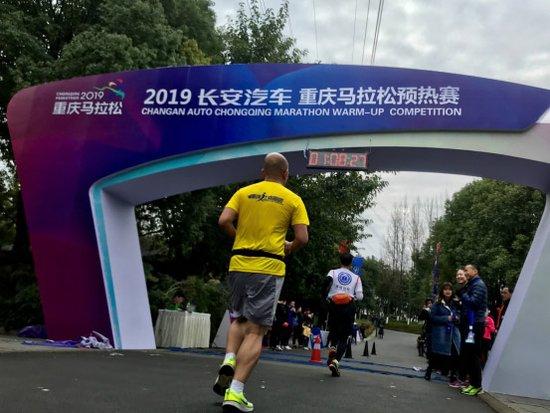 燃烧我的卡路里——2019长安汽车重庆马拉松预热赛照母山开跑
