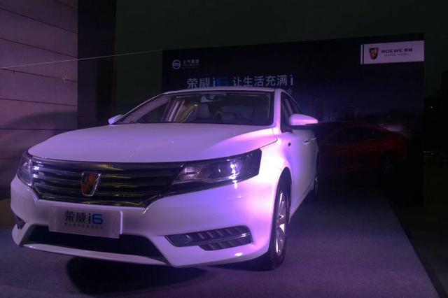 荣威i6登陆重庆 实际支付价8.98-13.68万