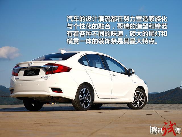 腾讯汽车东风本田哥瑞年轻主张新代步_试驾_腾讯网2014美规宝马x5v汽车图片