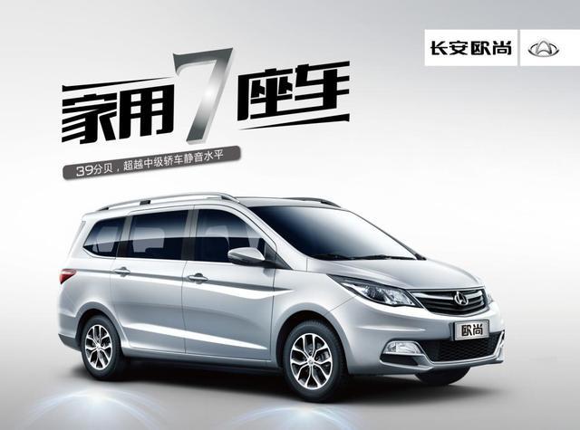 2015重庆国际车展 长安欧尚亲子观展团踊跃报名中