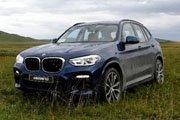 全新BMW X3长期试驾报告