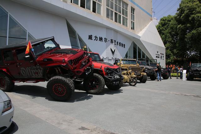 威力纳尔车艺术博物馆·高转堂·骏迈名车联合开业