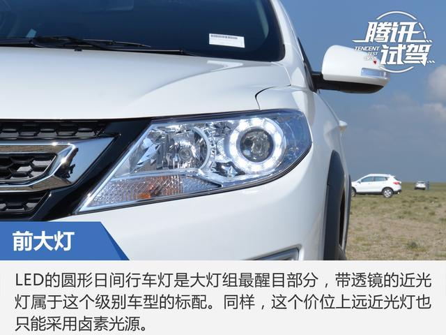 宜家多面手 试驾东风风神AX3 1.5L AT致酷型
