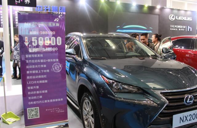 2015重庆汽车消费节圆满闭幕