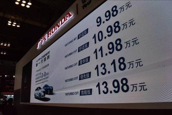 """不仅仅是大了一点 9.98-13.98万元新一代凌派重庆""""价""""到"""