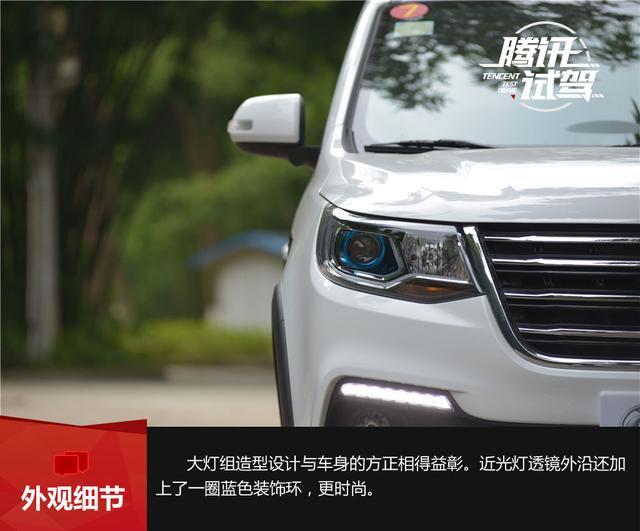 它会是汉兰达的克星?全新一代别克大7座SUV发布