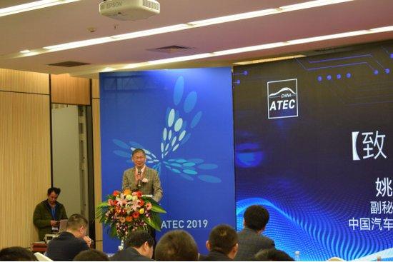 第九届中国汽车技术展在重庆悦来国博中心正式开幕