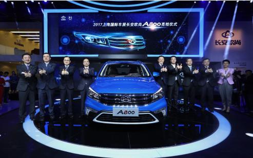 家庭第二代用车新标 长安欧尚A800全球首发
