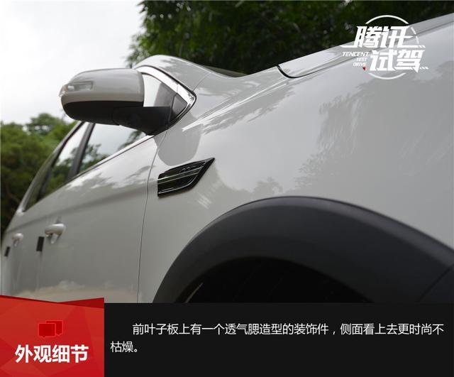 的新宠 试驾7座SUV东风风行SX6高清图片