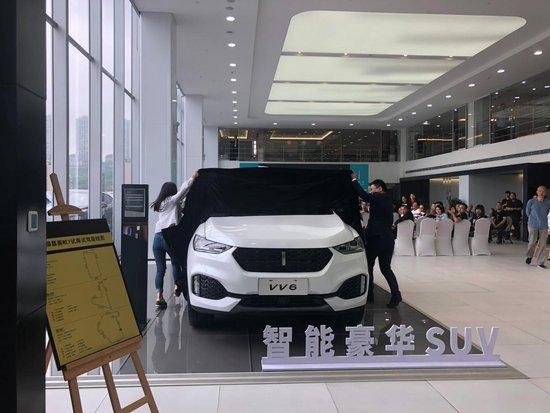 智能驾驶WEY来无忧 售价14.8万起 WEY旗下全新智能豪华SUV VV6重庆区域上市