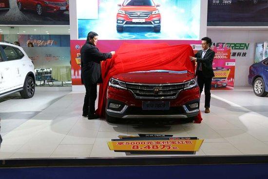 上汽荣威重庆区域相关领导为荣威RX3揭幕-荣威RX3重庆汽车消费节燃高清图片