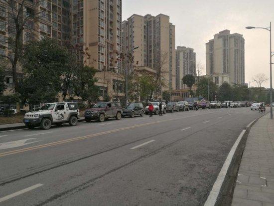 璧山三江水库-青龙湖自驾越野活动圆满结束