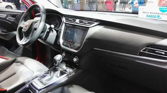 荣威RX3重庆汽车消费节燃情上市