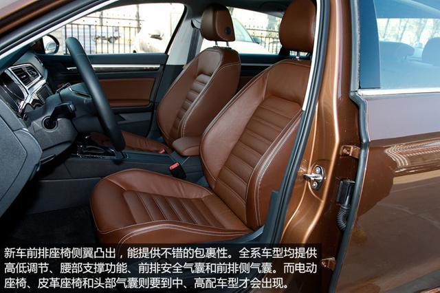 上海大众凌度-上海大众凌渡实拍 轿跑式设计高清图片