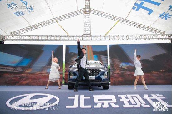 胜行山水 一触即达-新一代胜达重庆区域盛大上市