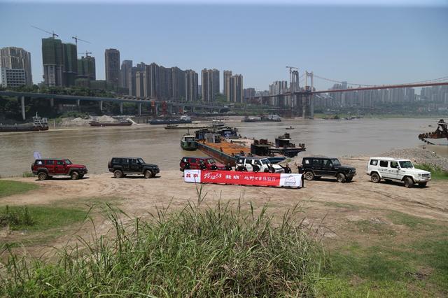 北京汽车越野世家体验营重庆站 越野越精彩