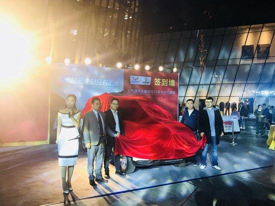 售5.68-8.18万元 五菱宏光S3于重庆上市