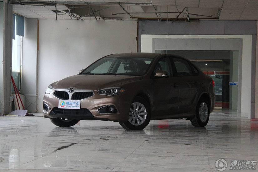 [腾讯行情]重庆 中华H530最高优惠2万元