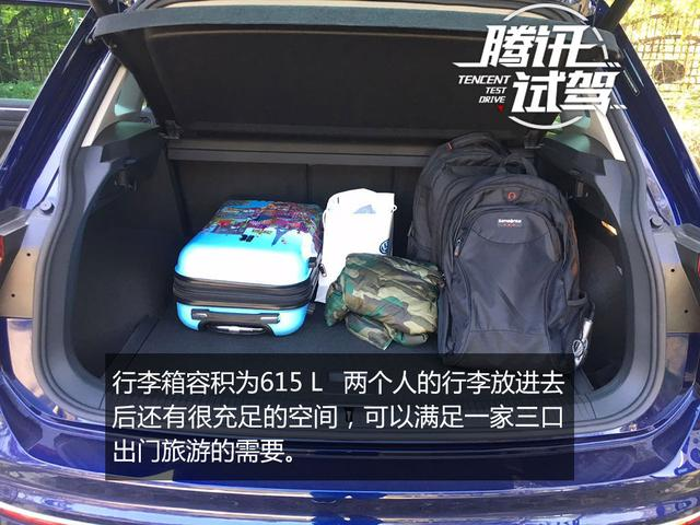 试驾:全新进口大众Tiguan试驾体验