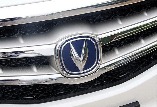 长安汽车(微博)未来将会推出全新的小型SUV—CS15-自主小型SUV高清图片