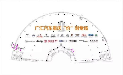本周末,陈家坪展览中心 500款畅销车秒杀特惠,7折购畅销车