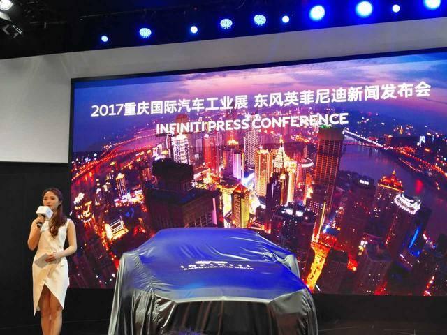 全新英菲尼迪Q60于重庆车展激情上市
