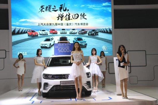 2019第九届中国(重庆)汽车博览会圆满落幕