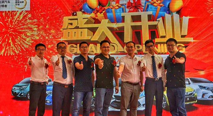 重庆比亚迪乾元新景4S店盛装起航