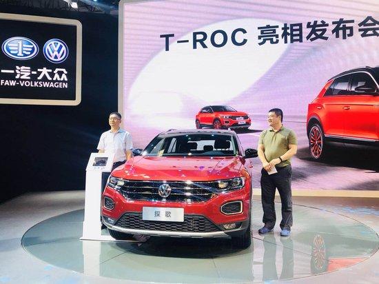 一汽-大众诚意满满 携三款重量级新车正式亮相重庆国际车展